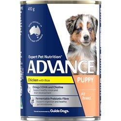 ADVANCE Puppy Wet Dog Food Chicken with Rice