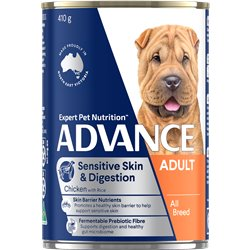 ADVANCE Sensitive Skin & Digestion Wet Dog Food Chicken with Rice