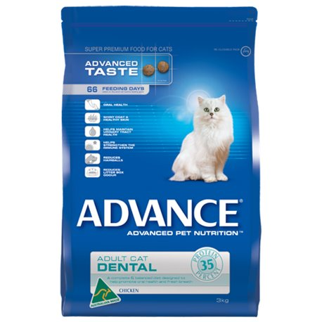Advance Cat Dental Chicken