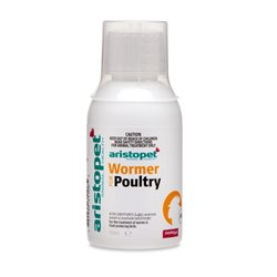 Aristopet Poultry Wormer125ml