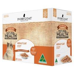 Ivory Coat Adult Cat Chicken Gravy